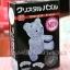 จิ๊กซอว์ 3 มิติ หมีเทดดี้แบร์ (3D Crystal Teddy Bear Jigsaw Puzzle) thumbnail 2