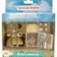 ซิลวาเนียน แม่หมากับตู้เย็น (UK) Sylvanian Families Mother at Home Set thumbnail 1