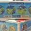จิ๊กซอว์บอล 3 มิติ กรีนแมนพร้อมกล่องเก็บ (Toy Story 3D spherical puzzle) thumbnail 3