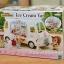 ซิลวาเนียน รถขายไอศรีมสีขาว (EU) Sylvanian Families Ice Cream Van thumbnail 3