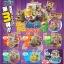 กองทัพเรือวันพีซ ชุดที่ 3 One Piece YuraYura 3 thumbnail 1