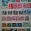 stamp for collections thumbnail 11