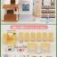 [หมดค่ะ] บ้านตุ๊กตาซิลวาเนียน2008 (Sylvanian Families Fancy Restaurant House with furniture) V5% thumbnail 4