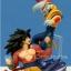 กาชาปอง เฮชจี ดรากอนบอล จีที อิมเมจิเนชัน ฟิกเกอร์ (Dragonball GT Imagination) thumbnail 7