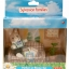 ซิลวาเนียน พ่อหมากับโซฟา (UK) Sylvanian Families Father at Home Set thumbnail 1