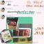 ดีท็อกซ์ คองกาเซีย thumbnail 37