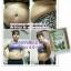 ดีท็อกซ์ คองกาเซีย thumbnail 15