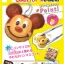 ReMent Disney Character Bread Mascot รีเมนท์ชุด ดีสนีย์ฟูฟู 8 แบบ thumbnail 2