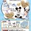 [Out of Stock] รีเม้นของจิ๋ว ชุดงานแต่งสุขสันต์มิกกี้-มินนี่ 8 แบบ Re-ment Mickey & Minnie Happy Wedding Dream thumbnail 3