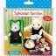 ซิลวาเนียน คุณพ่อแมวพร้อมชุดน้ำชา (UK) Sylvanian Families Butler Set thumbnail 1