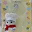 พวงกุญแจซิลวาเนียน-เบบี้กระต่ายชุดพ่อครัว (JP) Sylvanian Families Cottontail Rabbit Baby thumbnail 1