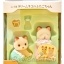[SOLD OUT] ซิลวาเนียน..เบบี้แฝดแมวสีครีม ท่าคลาน-นอน (JP) Sylvanian Families Cream Cat Twins thumbnail 1