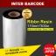 ริบบอนเรซิ่น (Ribbon Resin) 110mm x 300m thumbnail 1
