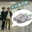รองเท้าผ้าใบเกาหลี ซง จุง-กิ Descendants Of The Sun ดีไซน์เซอร์ๆ มี3สี