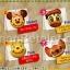 ReMent Disney Character Bread Mascot รีเมนท์ชุด ดีสนีย์ฟูฟู 8 แบบ thumbnail 3