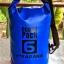 6L กระเป๋ากันน้ำ KARANA OceanPack thumbnail 9