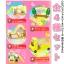 [SOLD OUT] ซิลวาเนียนมินิ โรงเรียนอนุบาลสายรุ้ง 4 กล่อง (JP) Sylvanian Families Kindergarten School Mini Playset thumbnail 1