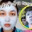 innisfree Jeju volcanic color clay mask 70ml. (มาส์กหิวข้าว) thumbnail 7