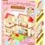 [SOLD OUT] ซิลวาเนียนมินิ ชุดบ้านวิลโลว์จิ๋ว 4 กล่อง (JP) Sylvanian Families Lighting House Mini Playset thumbnail 1