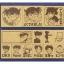 ชุดรวมตัวปั๊มยอดนักสืบจิ๋วโคนันฐานไม้ (Detective Conan Stamp Set) thumbnail 1