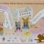 ซิลวาเนียน ห้องนอนเบบี้ (EU) Sylvanian Families Nursery Room Set thumbnail 2