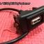 ชุดปลั๊กไฟวิทยุของรถยนต์TOYOTA (Toyota audio headunit connector)
