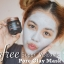 Innisfree ♥ Super Volcanic Pore Clay Mask 100ml. thumbnail 4