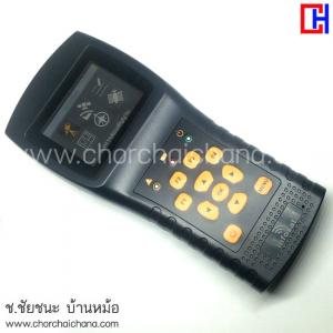 เครื่องวัดสัญญาณดาวเทียม/ดิจิตอลทีวี/เคเบิ้ลทีวี เมนูไทย รุ่น STC-8998