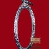ตลับเงินใส่พระฉลอง 25 พุทธศตวรรษ เนื้อดิน งานแกะลายยกซุ้มหัวสิงห์ ขนาด สูง 3.9 ซม. x กว้าง 1.5 ซม.