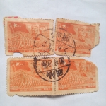 stamp for collections
