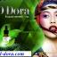 6D Dora โทนเนอร์สลาย ฝ้า-กะ จำนวน 3 ขวด thumbnail 5