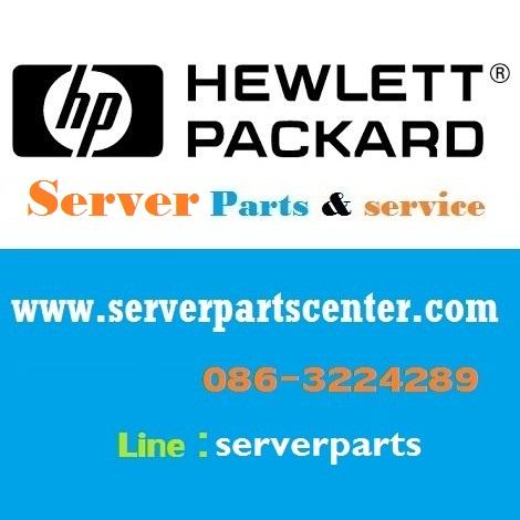 "New HP ProLiant DL360 G7 146GB 10K SAS 2.5/"" Hard Drive 1 Year Warranty"
