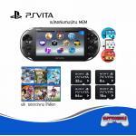 PS Vita 2006 CFW (แปลงเล่นเกมผ่านเมม)