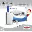 PS4 Slim 500GB Glacier White thumbnail 1
