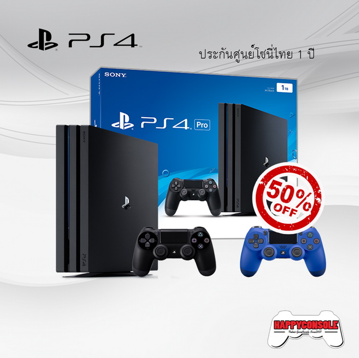PS4 PRO 1TB + DualShock 4 50%Off (Dynamic 4K Gaming & 4K Entertainment)