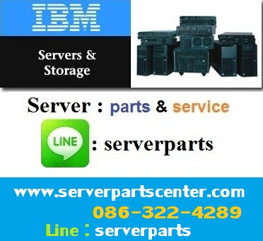 IBM 00Y7576 [ เซียร์รังสิต ] IBM Server Mainboard System x3100 M4