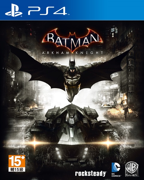 PS4- Batman Arkham Knight