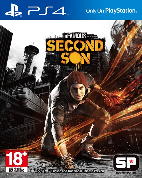 PS4- Infamous Second Son