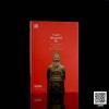 7 มหาจักรพรรดิจีน ประวัติศาสตร์ปฐมบุรุษฯ