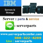 "IBM 49Y6093 49Y6092 49Y6096 [ เซียร์รังสิต ] IBM 300GB 15K RPM 6GB SAS 3.5"" hard drive"
