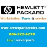 HP 636458-001 653112-B21 [ เซียร์รังสิต ] 100GB 3G SATA MLC SFF (2.5-inch) SC Enterprise Mainstream 1yr Warranty Solid State Drive Gen8 G8