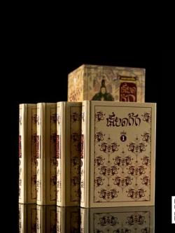 พงศาวดารจีน เลียดก๊ก (เล่ม 1-4 จบ) (บรรจุกล่อง : Book Set)