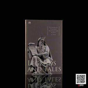 Legends And Tales ตำนานและเรื่องเล่า กำเนิดศาสนา ปฐมบทของความเชื่อ และศรัทธา