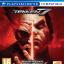 PS4- Tekken 7