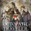 Switch- Octopath Traveler