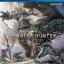 PS4- Monster Hunter World