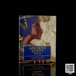Ancient Egypt อียิปต์โบราณ