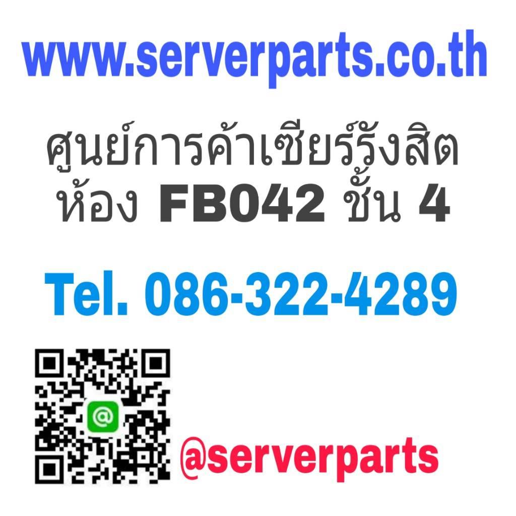 DELL 07W801 [เซียร์รังสิต] Emulex Lp9802-e 2gb Fc Card Box